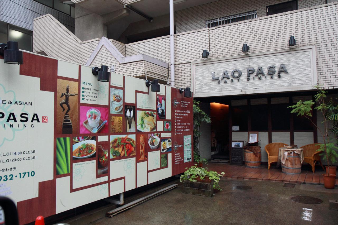 laopasa1